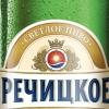 В Беларуси