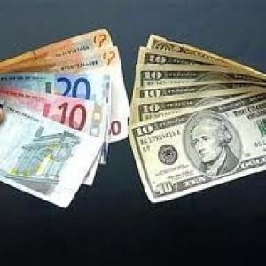 Повышение курса валют