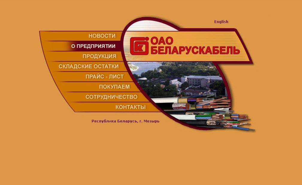 Справочник организаций в челябинске