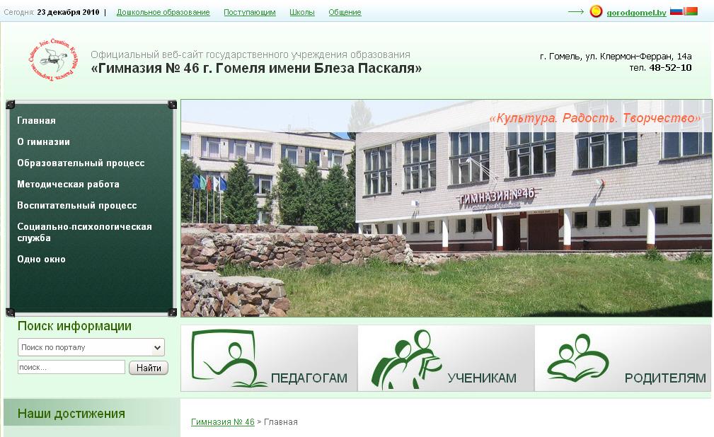 Стоматологические клиники в москве метро сокол
